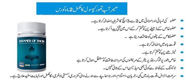 original hammer of thor in pakistan islamabad lahore karachi